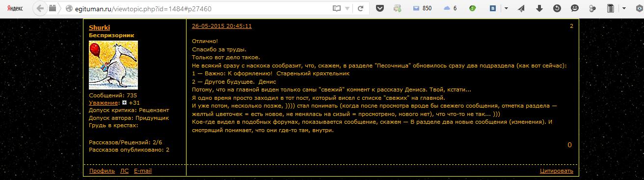 http://s2.uploads.ru/Dxt8U.png