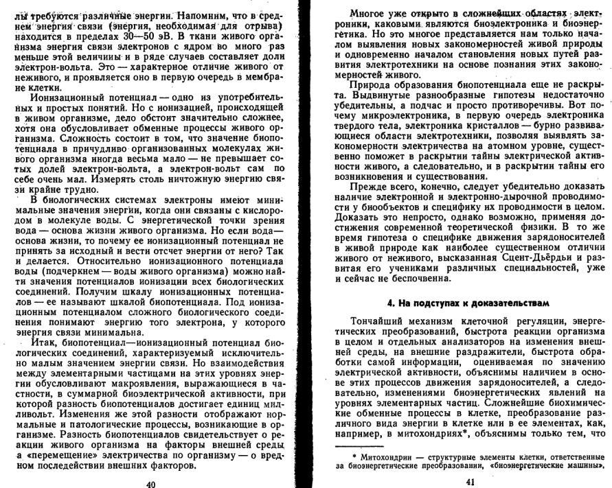 http://s2.uploads.ru/DzeIf.jpg