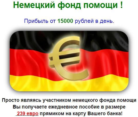 http://s2.uploads.ru/E0zQl.png