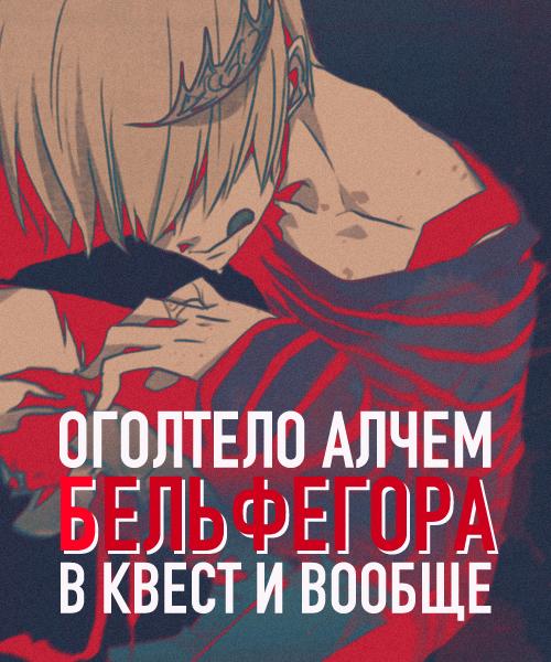 http://s2.uploads.ru/E91Gg.jpg