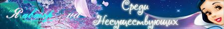 http://s2.uploads.ru/EL3P4.jpg