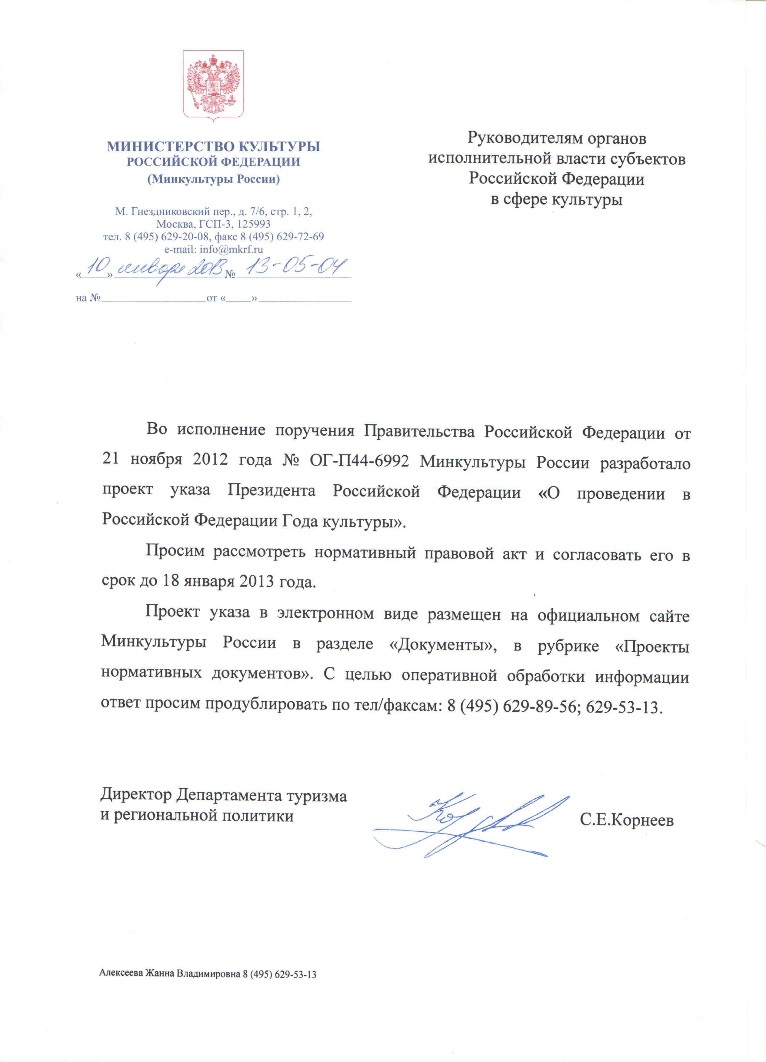 http://s2.uploads.ru/ENSiT.jpg
