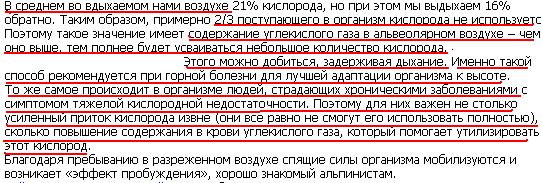 http://s2.uploads.ru/ENz3q.png
