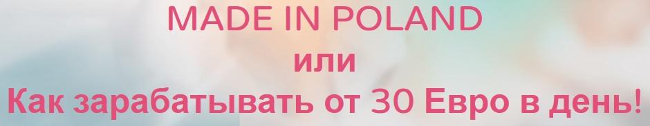 http://s2.uploads.ru/EQ62C.jpg