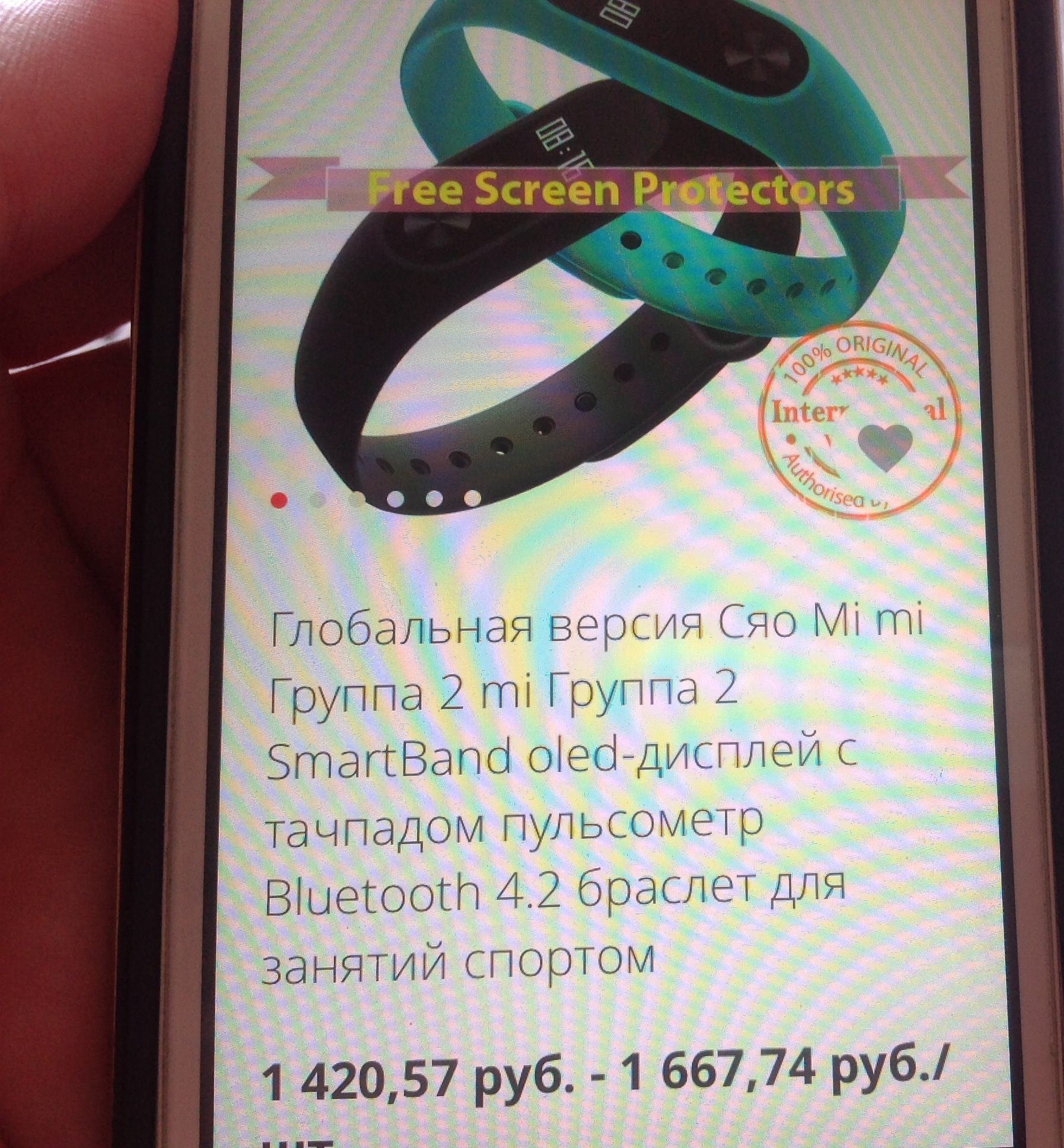 http://s2.uploads.ru/EYIZj.jpg