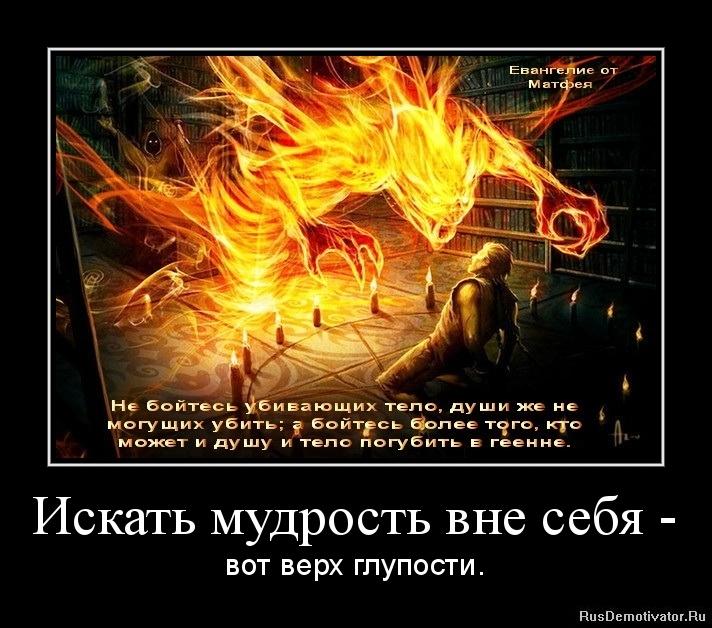 http://s2.uploads.ru/EcWrm.jpg