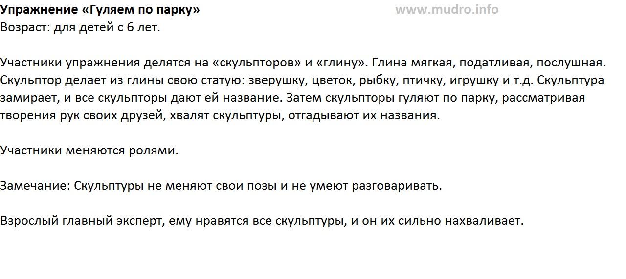 http://s2.uploads.ru/EnNlt.jpg