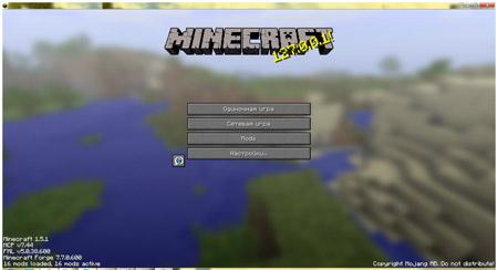 сборка minecraft 1.5.1
