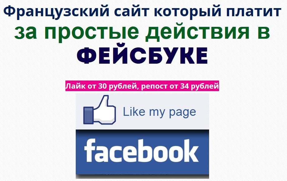 http://s2.uploads.ru/Etd1C.jpg