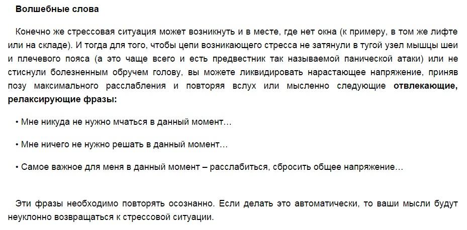 http://s2.uploads.ru/F1iWL.jpg