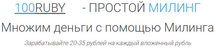 http://s2.uploads.ru/F74fe.png