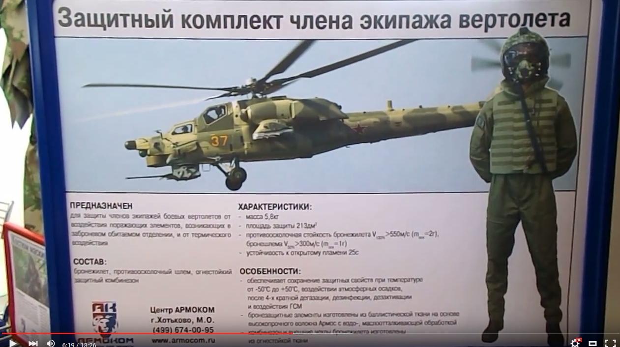 http://s2.uploads.ru/FAOUl.jpg