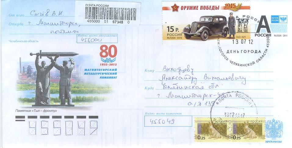 http://s2.uploads.ru/FDRwy.jpg