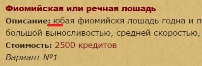 http://s2.uploads.ru/FH1AS.jpg
