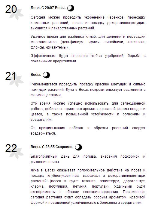 http://s2.uploads.ru/FOzXB.png