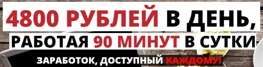 http://s2.uploads.ru/FVXk3.jpg