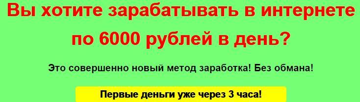 http://s2.uploads.ru/Fd7rO.jpg