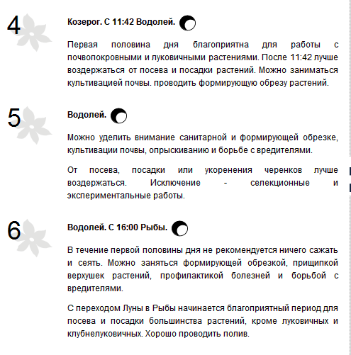 http://s2.uploads.ru/Fjn3b.png