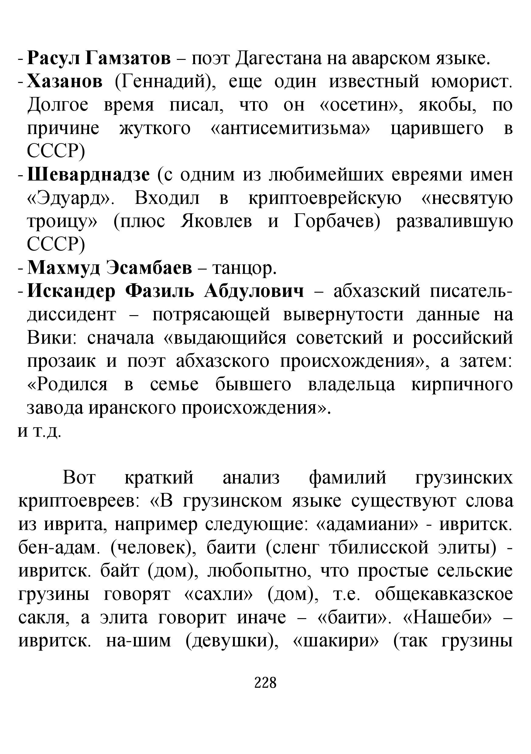 http://s2.uploads.ru/FnTYO.jpg
