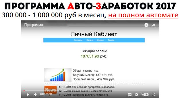 http://s2.uploads.ru/FnhDf.png