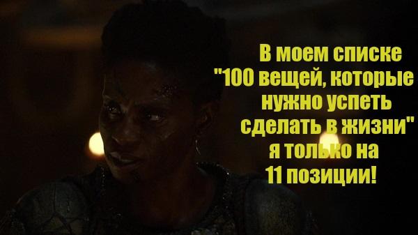 http://s2.uploads.ru/FpLCf.jpg