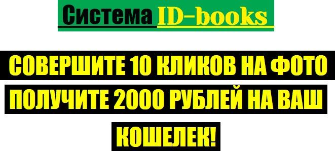http://s2.uploads.ru/FyrUA.jpg