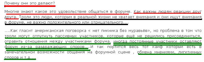 http://s2.uploads.ru/G3qml.png