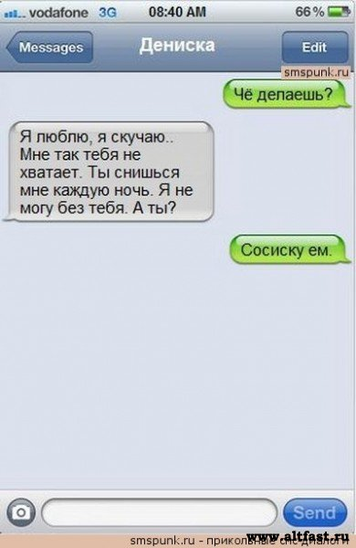 http://s2.uploads.ru/G8p7N.jpg