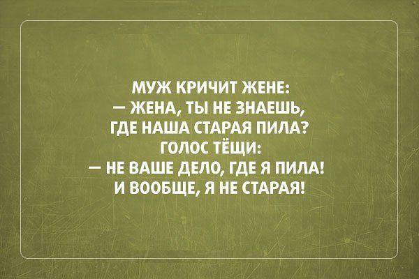 http://s2.uploads.ru/G8z4J.jpg