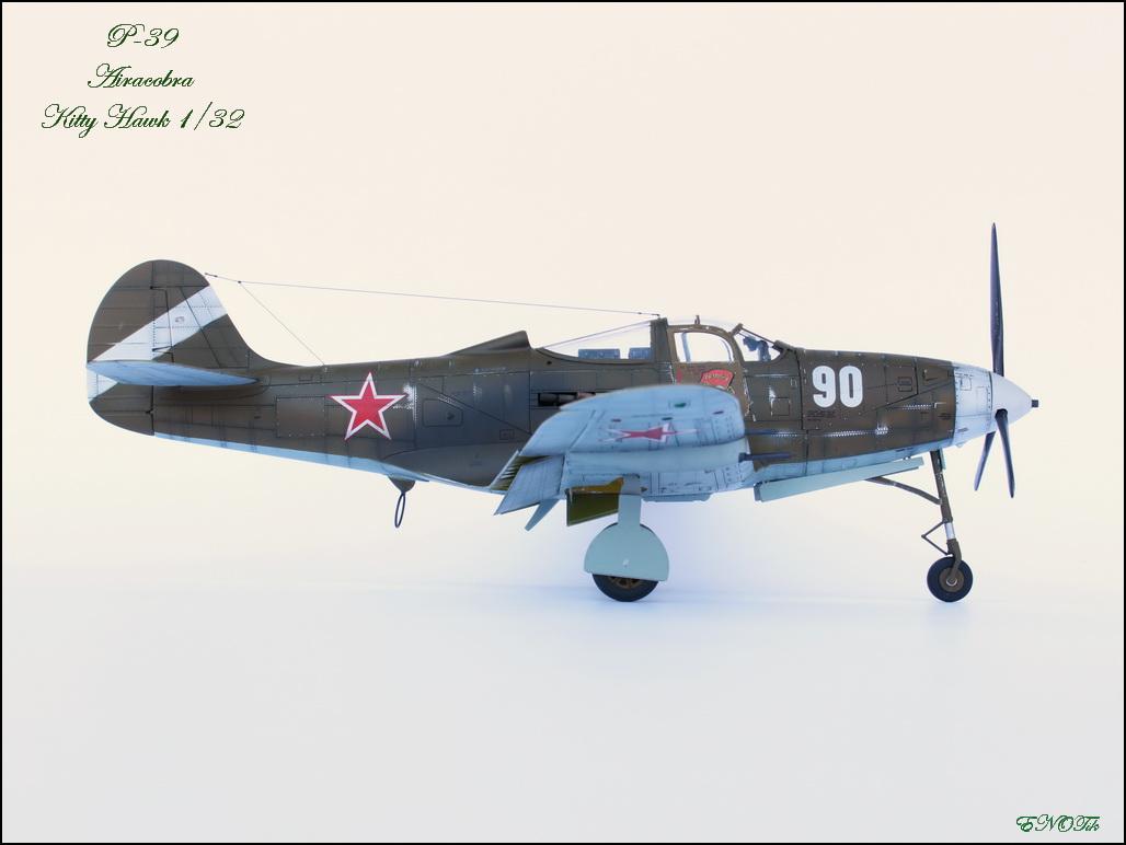 http://s2.uploads.ru/G9CrH.jpg