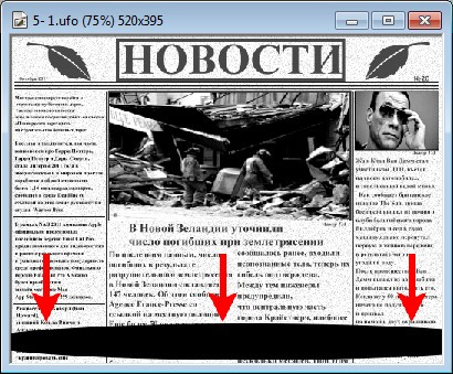 http://s2.uploads.ru/GC3Eb.jpg