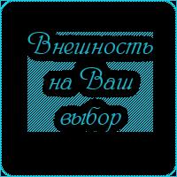 http://s2.uploads.ru/GRp3z.png