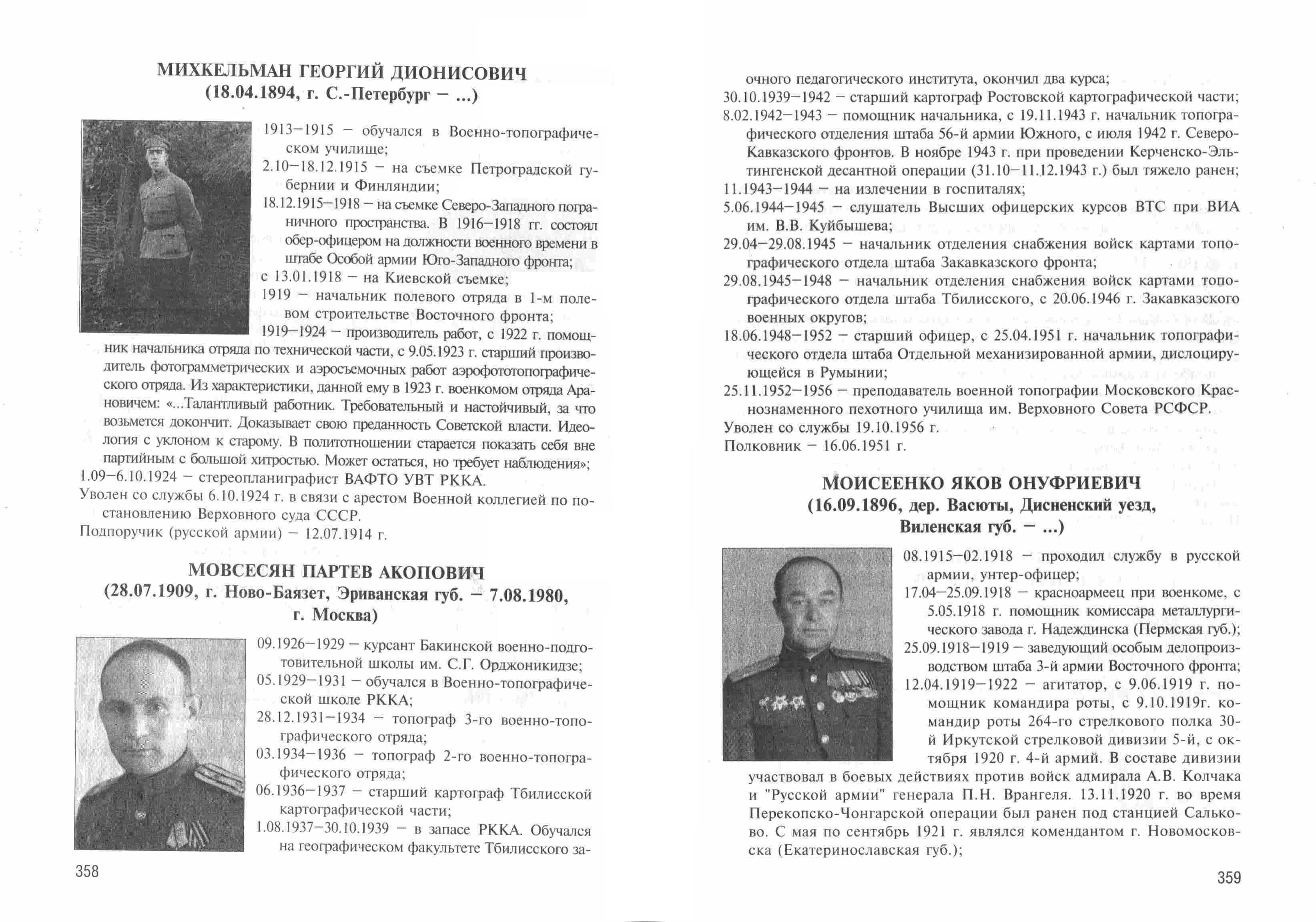 http://s2.uploads.ru/GfCJB.jpg