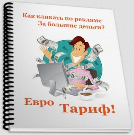 http://s2.uploads.ru/GhgQk.jpg