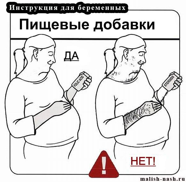 http://s2.uploads.ru/Gn17w.jpg