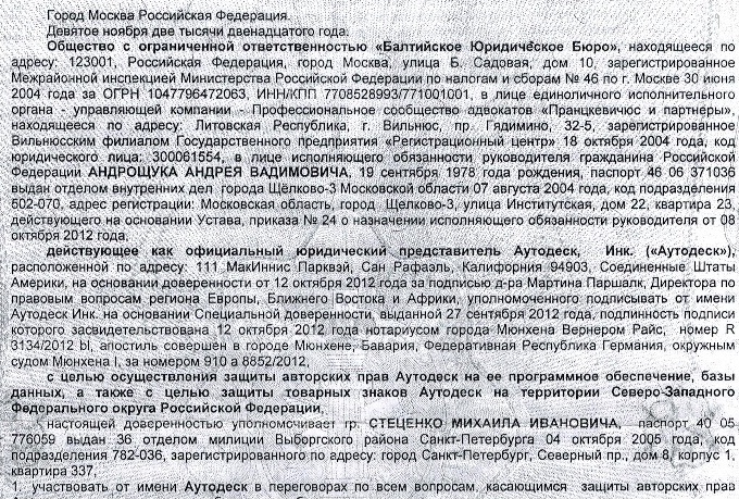 http://s2.uploads.ru/H1kf2.jpg