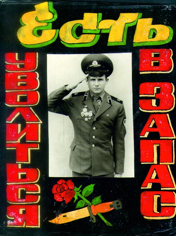 http://s2.uploads.ru/H7W4l.jpg
