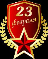 http://s2.uploads.ru/HGAfa.png