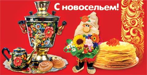 http://s2.uploads.ru/HNZw8.jpg