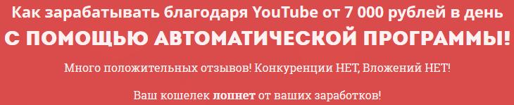 500 рублей каждые 2 часа с помощью автоматической системы! HP5qT
