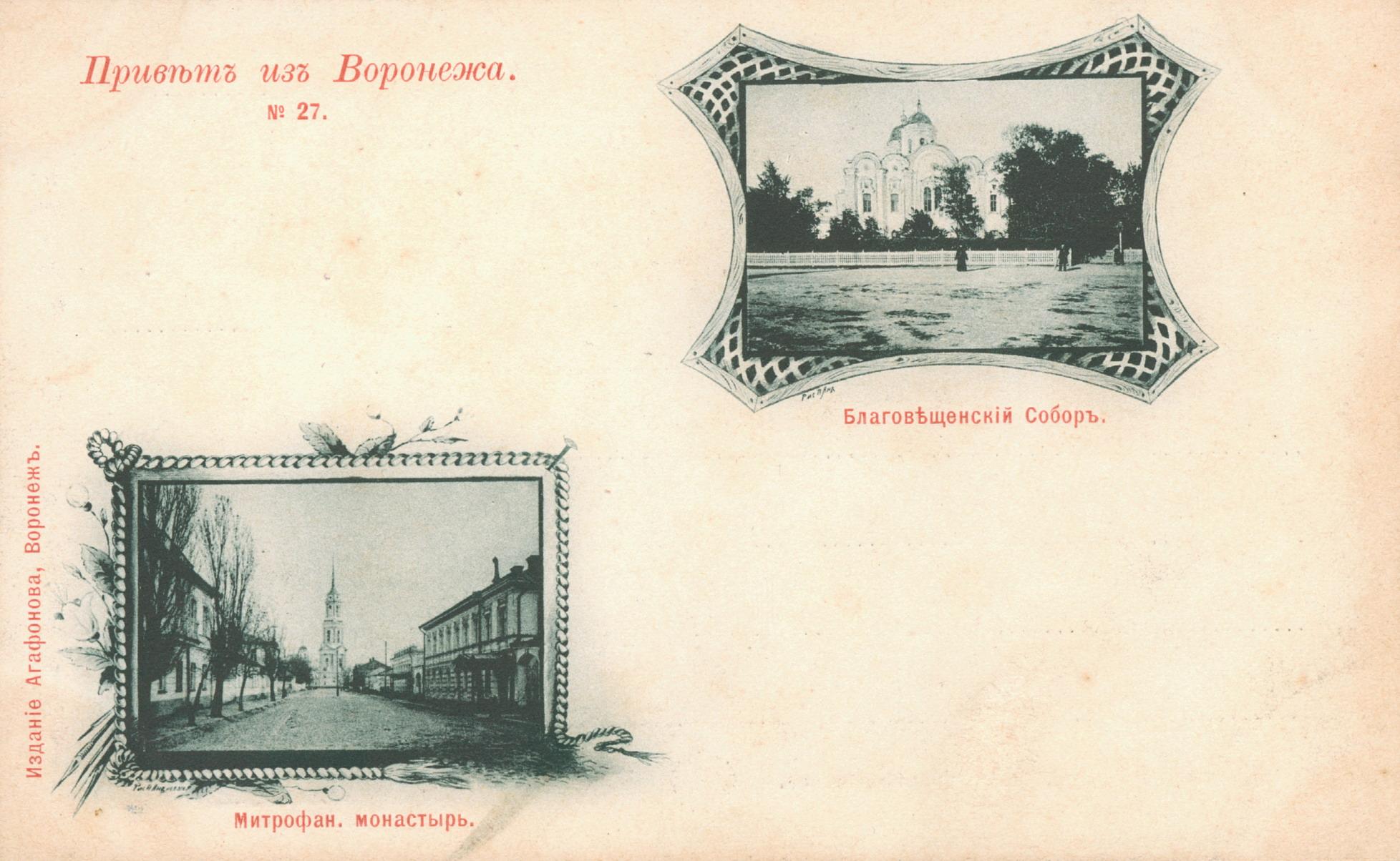 http://s2.uploads.ru/HP7e1.jpg