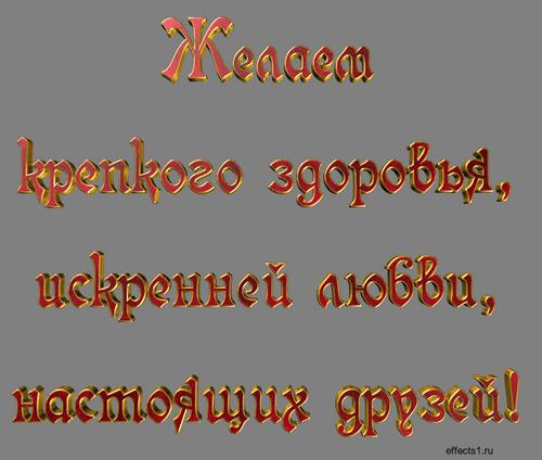 http://s2.uploads.ru/HVmLr.png