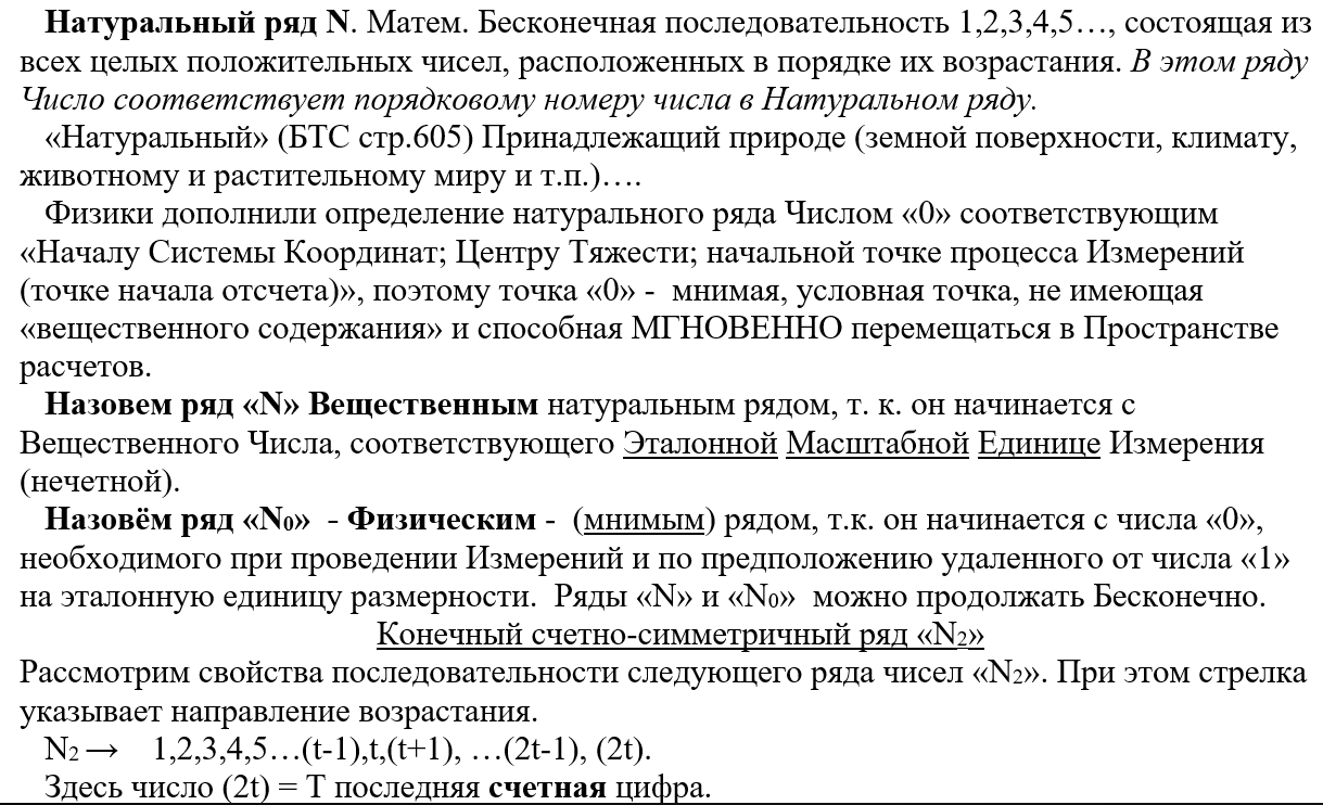 http://s2.uploads.ru/He07b.png