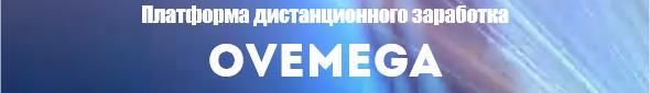 http://s2.uploads.ru/HjIVR.jpg