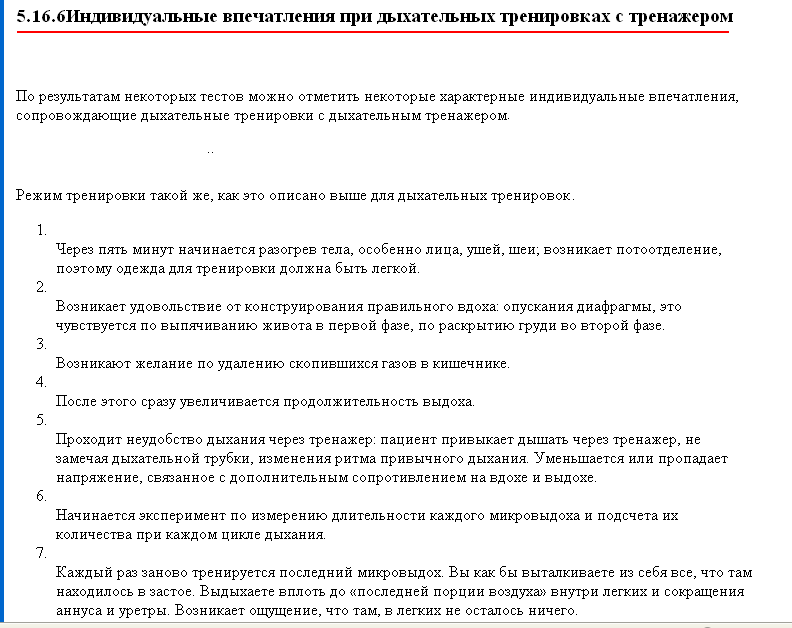 http://s2.uploads.ru/HlEAp.png