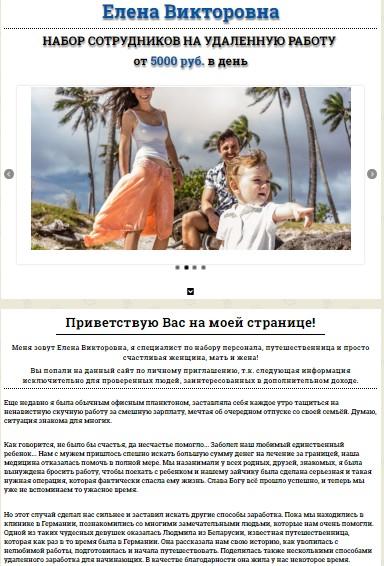 http://s2.uploads.ru/Ho5dT.jpg