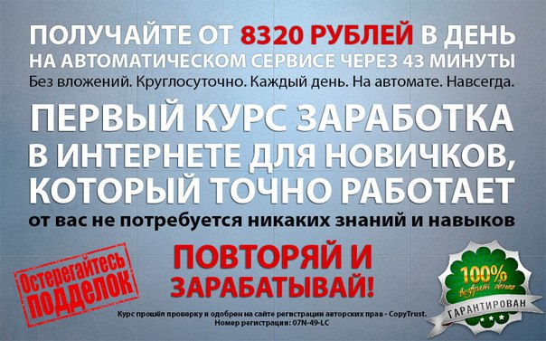 http://s2.uploads.ru/HujoU.jpg