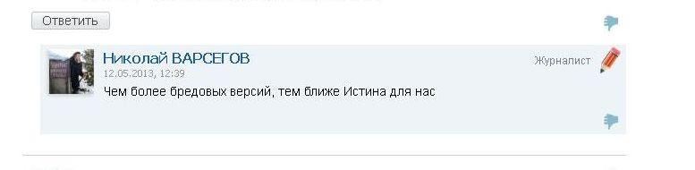 http://s2.uploads.ru/Hze1K.jpg