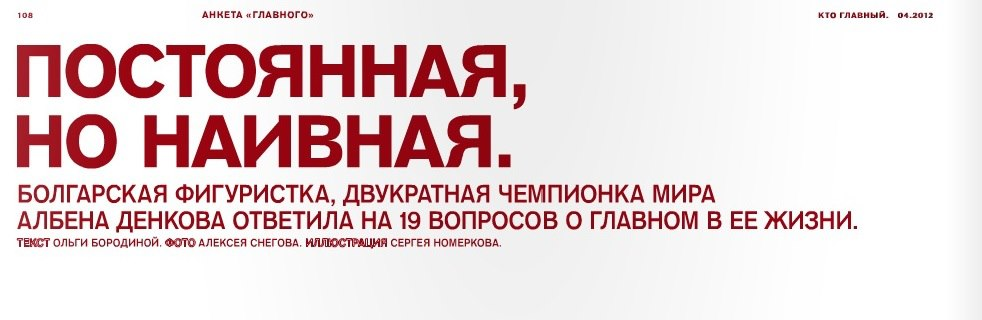 http://s2.uploads.ru/I48aj.jpg