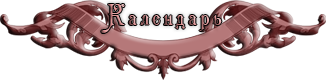 http://s2.uploads.ru/I4yYS.png